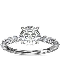新款 14k 白金浮钻石订婚戒指(1/3 克拉总重量)