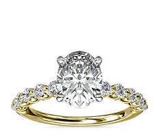 NUEVO. Anillo de compromiso estilo diamante montado al aire, en oro amarillo de 14k (3/8 ct total)