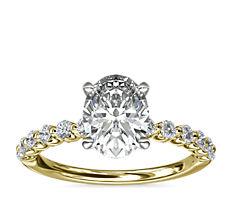 NUEVO. Anillo de compromiso estilo diamante montado al aire, en oro amarillo de 14k (1/3 qt. total)