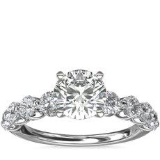 新款鉑金懸浮鑽石訂婚戒指 (7/8 克拉總重量)