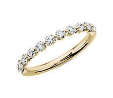 NEW Floating Diamond Wedding Ring in 14k Yellow Gold (1/2 ct. tw.)