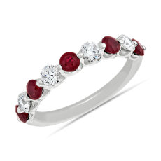 NEW Floating Round Ruby and Diamond Band in 14k White Gold (3mm)