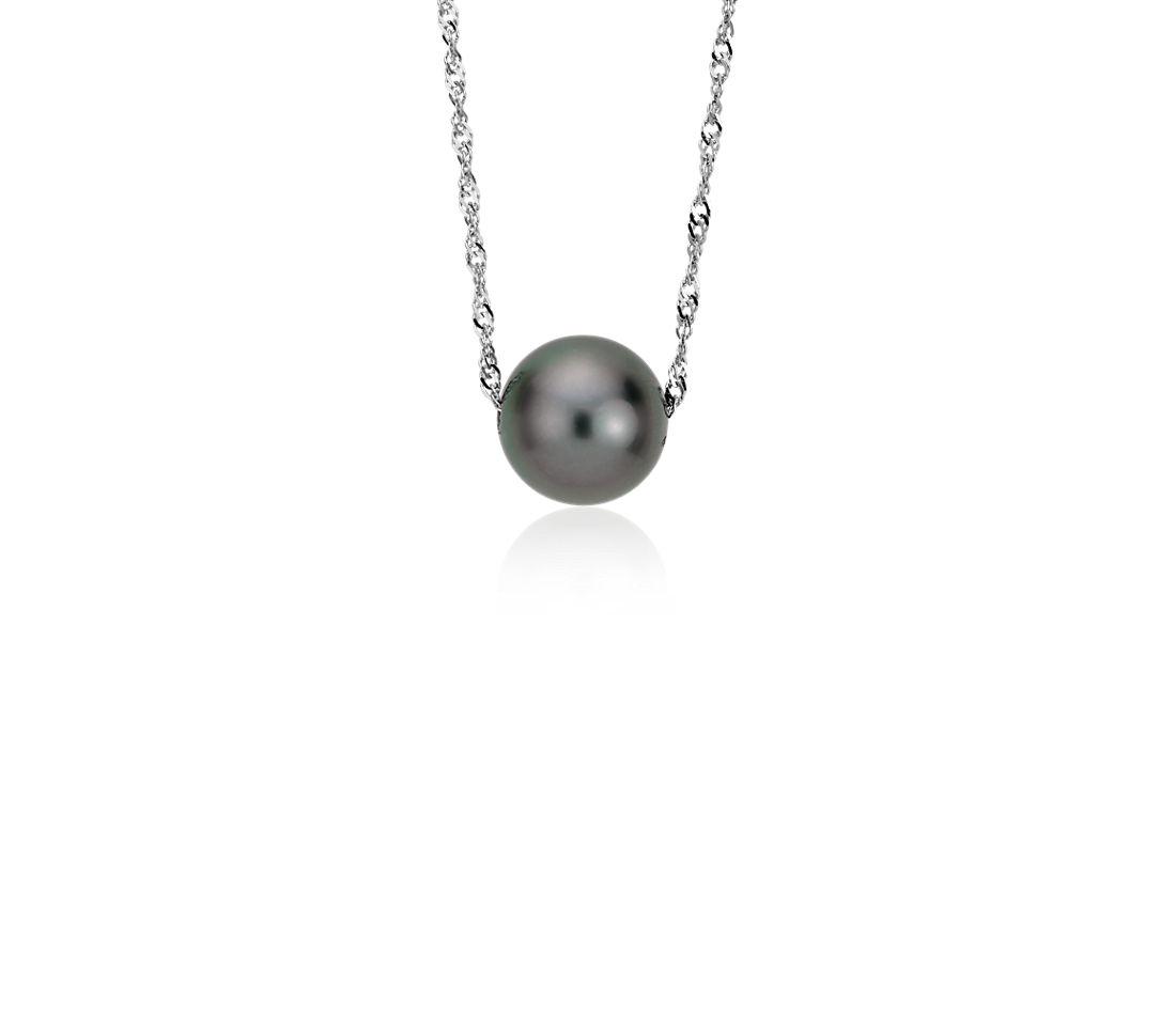 Tahitian Cultured Pearl Floating Pendant in 14k White Gold (8mm)