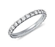 French Pavé Diamond Eternity Ring in 14k White Gold