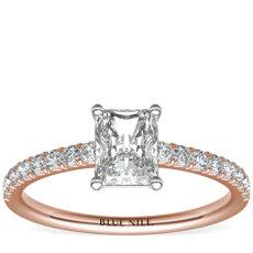 14k 玫瑰金密钉钻石订婚戒指<br>(1/4 克拉总重量)