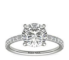 14k 白金密钉钻石订婚戒指<br>(1/4 克拉总重量)