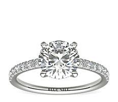 14k 白金密钉钻石订婚戒指(1/4 克拉总重量)