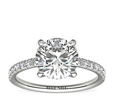 14k 白金法式密釘鑽石訂婚戒指(1/4 克拉總重量)