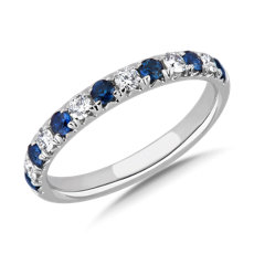 NEW French Pavé Sapphire and Diamond Wedding Ring in 14k White Gold - I/SI2 (2.1mm)
