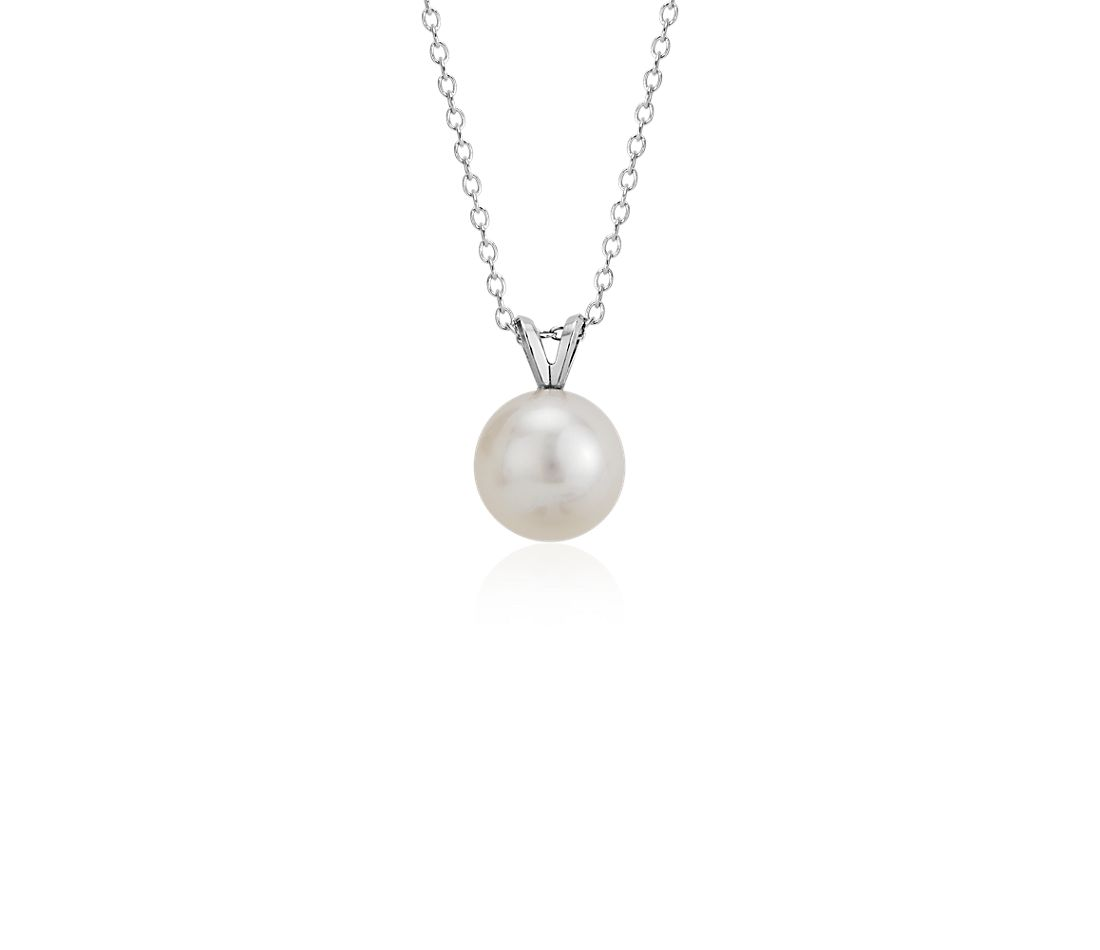 Freshwater Cultured Pearl Solitaire Pendant In 14k White