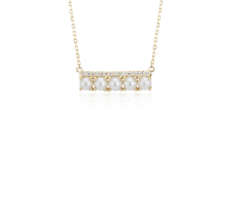 Blue Nile Diamond Bar Drop Necklace in 14k White Gold olpeaSpfT