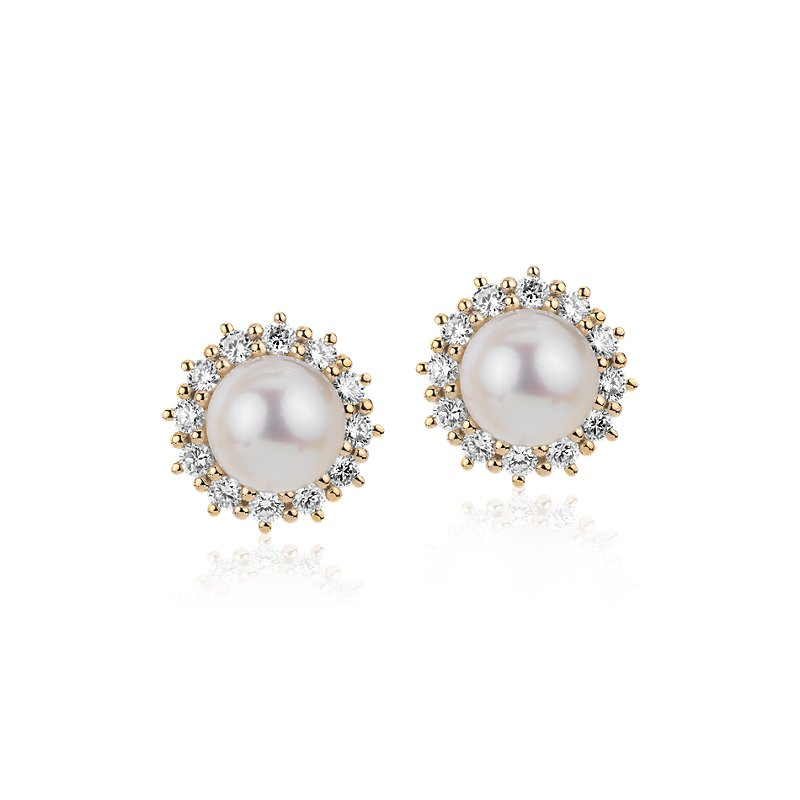 Freshwater Cultured Pearl Earrings with Sunburst Diamond Halo in 14k Yellow Gold (7.5-8mm)