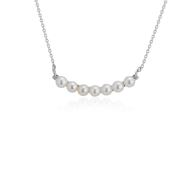 Petite Freshwater Cultured Pearl Smile Necklace in Sterling Silve