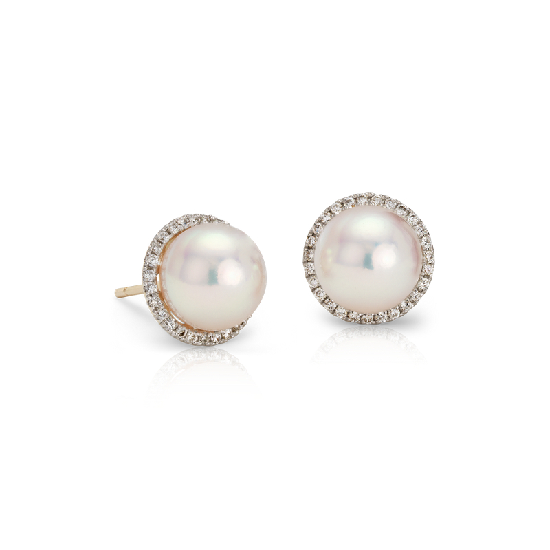 Akoya Cultured Pearl and Diamond Halo Stud Earrings in 14k Yellow