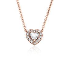 14k 玫瑰金心形鑽石光環吊墜(1/4 克拉總重量)