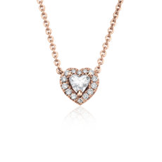 14k 玫瑰金心形钻石吊坠<br>(1/4 克拉总重量)