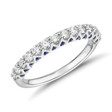 Hidden Sapphire and Diamond Ring in 14k White Gold (0.45 ct. tw.)