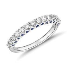 14k 白金隐藏式蓝宝石与钻石戒指<br>(1/2 克拉总重量)