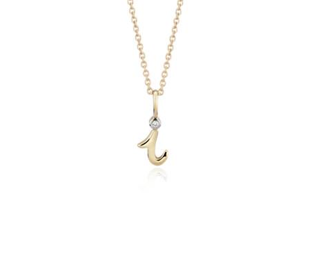 Pendentif petite initiale «I» avec détails en diamant en or jaune 14carats