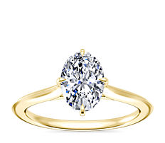 Knife Edge Solitaire Engagement Ring in 14k Yellow Gold