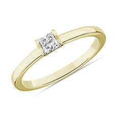 14k 黃金LIGHTBOX 實驗室培育公主方形鑽石層疊戒指(1/4 克拉總重量)