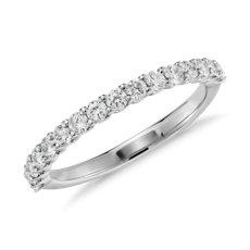 Bague diamant Luna en or blanc 14carats