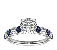 铂金 Luna 蓝宝石与钻石订婚戒指<br>(1/3 克拉总重量)