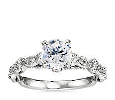 Monique Lhuillier Draped Eternal Diamond Engagement Ring in Platinum