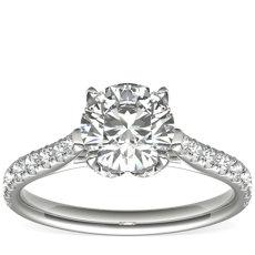 Monique Lhuillier Petal Pavé Diamond Cathedral Engagement Ring in Platinum (1/2 ct. tw.)