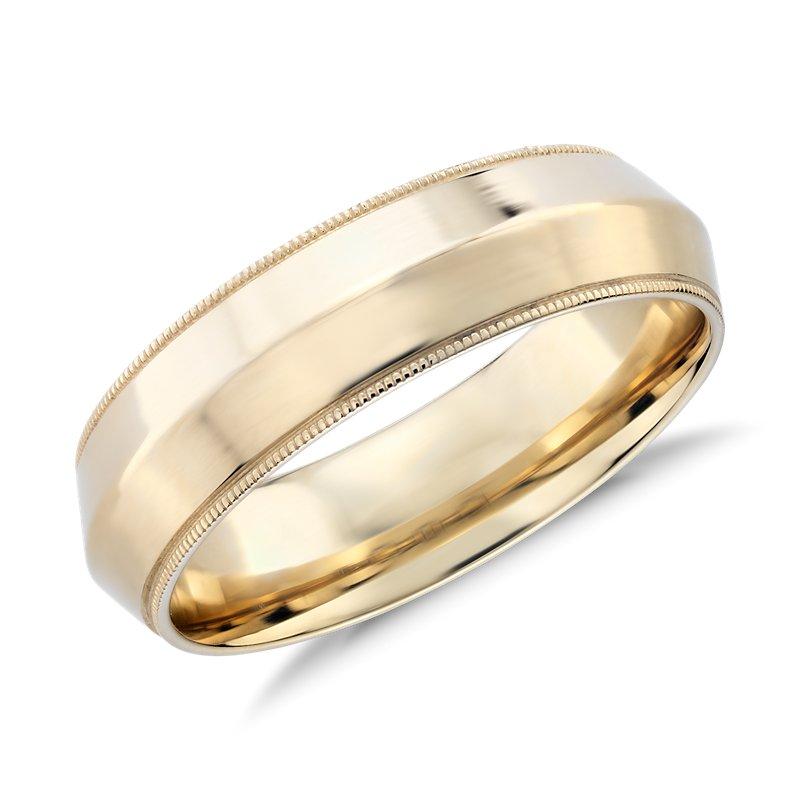 Monique Lhuillier Polished Knife Edge Milgrain Wedding Ring in 18