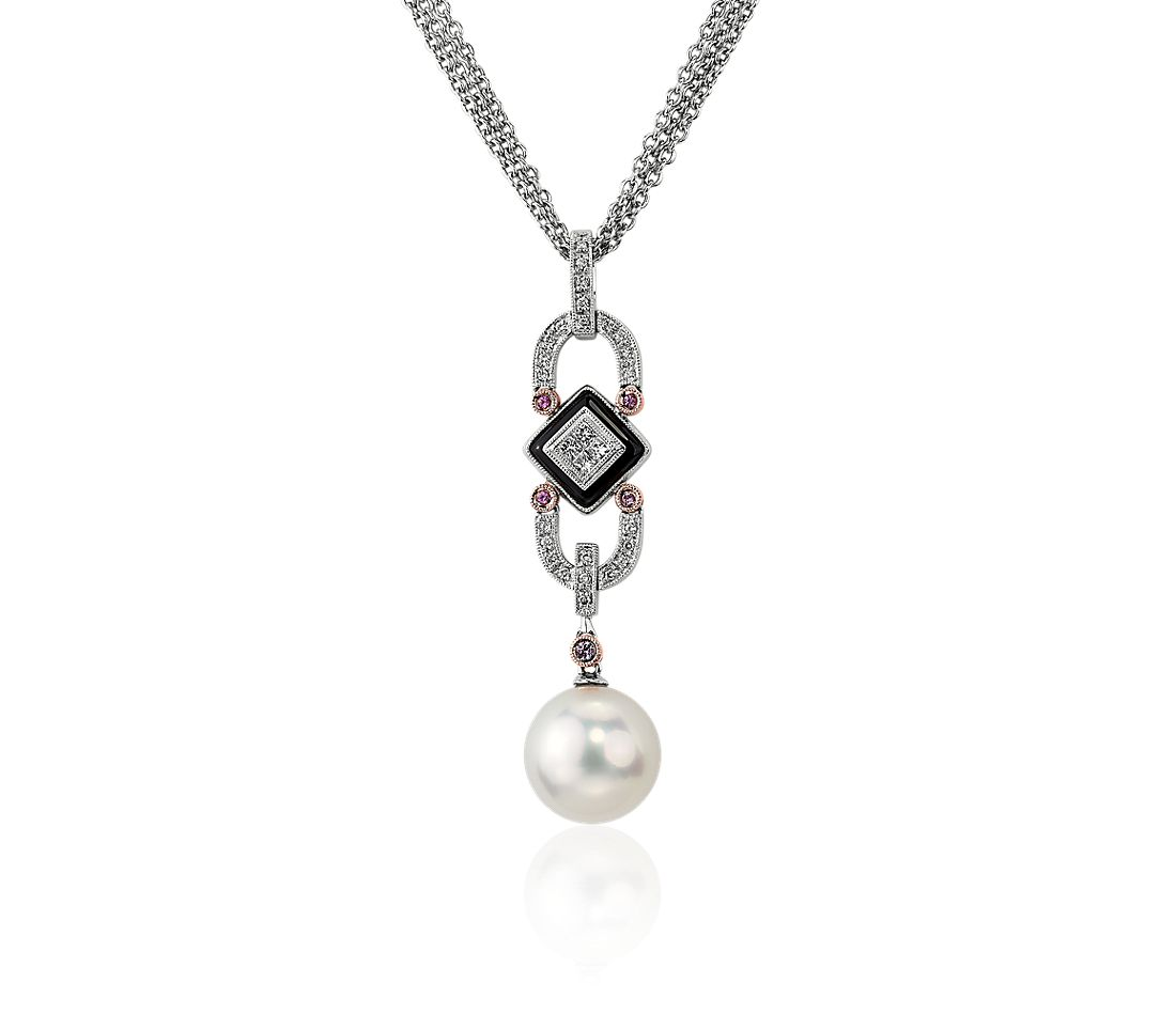 Multi-Strand South Sea Pearl Pendant in 18k White Gold (12.0-13.0mm)