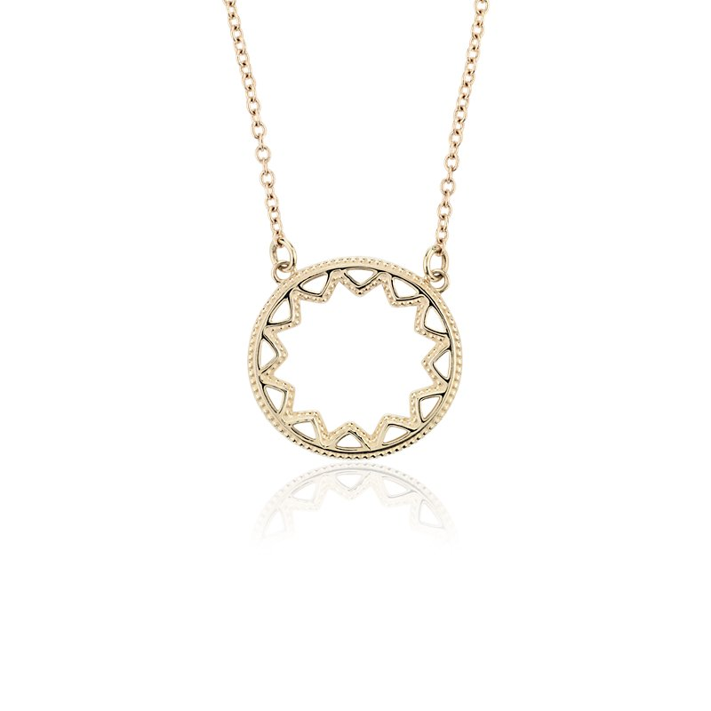 Open Sun Necklace in 14k Yellow Gold