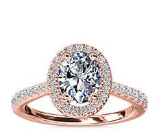 NEW Oval Diamond Bridge Halo Diamond Engagement Ring in 14k Rose Gold