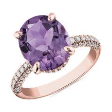 14k 玫瑰金椭圆形法国紫水晶宣言戒指