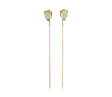 Chaînettes d'oreilles péridot forme poire en or jaune 14carats (7x5mm)