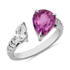 新款 18k 白金梨形粉紅色藍寶石與鑽石開口時尚戒指