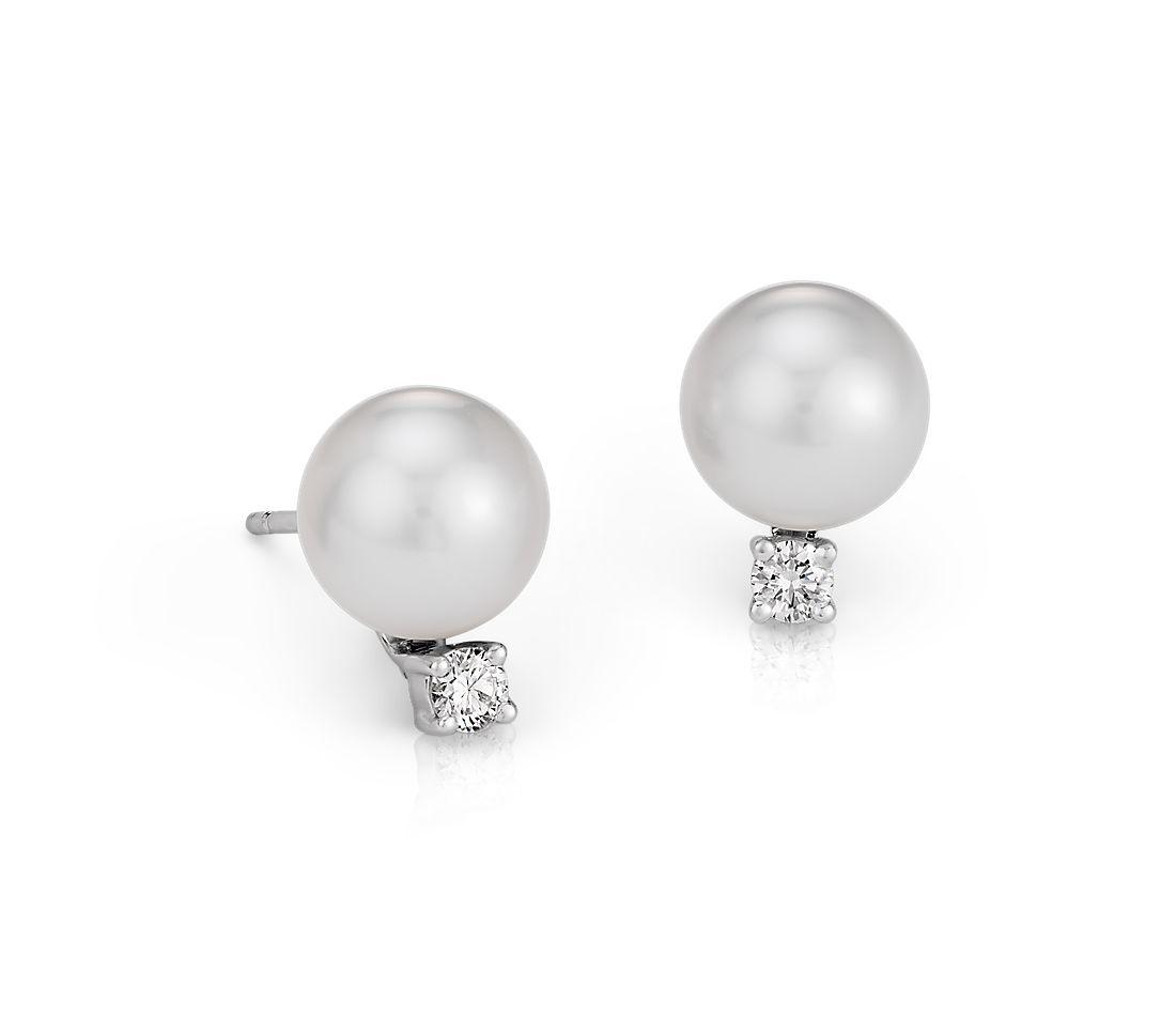 Boucles d'oreilles diamant et perle de culture des mers du Sud en or blanc 18carats (9,0-9,5mm)