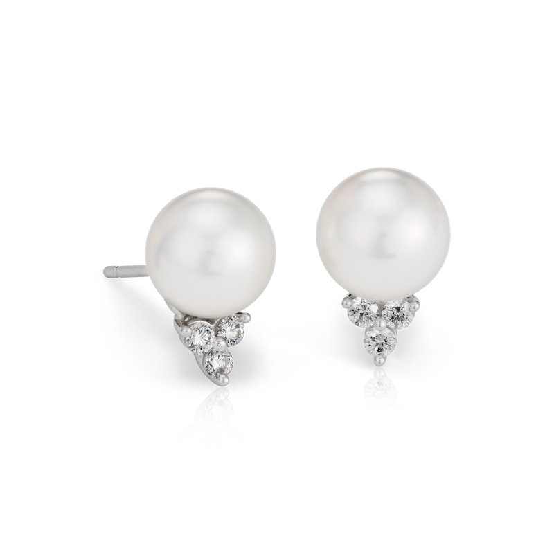 South Sea Cultured Pearl and Diamond Stud Earrings in 18k White G