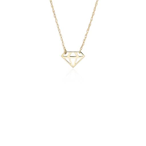 Blue Nile Petite Basketball Charm Necklace in 14k Yellow Gold gp9bkvo951