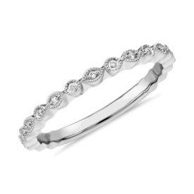 NOUVEAU Petite bague diamant pois en or blanc 14carats
