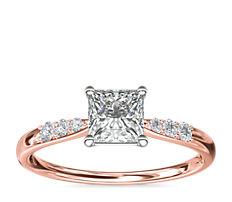 Petite Diamond Engagement Ring in 14k Rose Gold (1/10 ct. tw.)