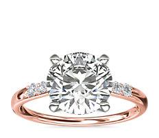 14k 玫瑰金小巧钻石订婚戒指<br>(1/10 克拉总重量)
