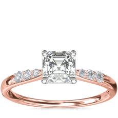 Petite Diamond Engagement Ring in 14k Rose Gold (0.07 ct. tw.)