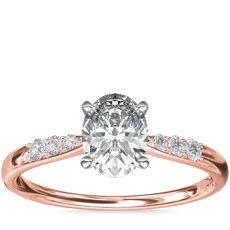 Anillo de compromiso de diamantes pequeños en oro rosado de 14k (0,07 qt. total)