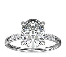 Petite Diamond Engagement Ring in 14k White Gold (0.07 ct. tw.)