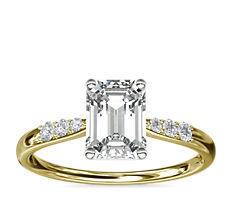 Bague de fiançailles diamant petite taille en or jaune 14carats (0,07carat, poids total)