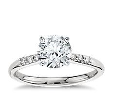 Bague de fiançailles diamant petite taille en platine (0,07carat, poids total)
