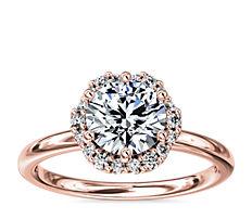 14k 玫瑰金小巧花卉光环钻石订婚戒指<br>(1/10 克拉总重量)