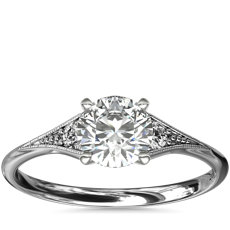 Heirloom Petite Milgrain Engagement Ring in 14k White Gold