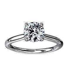 NEW Petite Hidden Halo Solitaire Plus Diamond Engagement Ring in Platinum